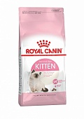 Royal Canin KITTEN 2,0