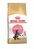 Royal Canin KITTEN Maine Coon 2,0